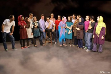 Tehran+Vocal+Ensemble+tehra