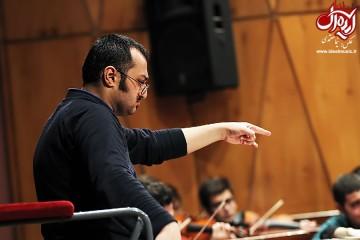تمرین ارکستر فیلارمونیک تهران