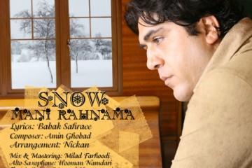 مانی رهنما - برف