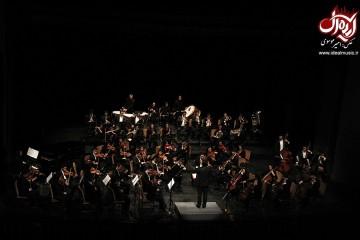کنسرت ارکستر سمفونیک آیسو
