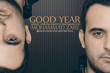 محمد زارع - سال خوب