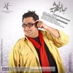 محمدرضا مقدم - حس خاص
