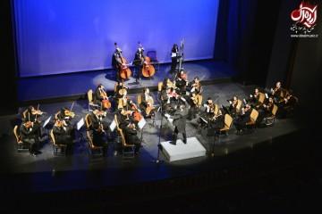 کنسرت ارکستر فلارمونیک تهران