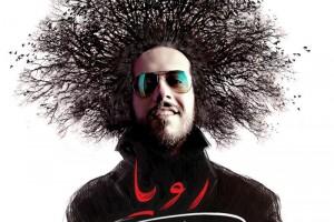 poster-sina-Tabligh2
