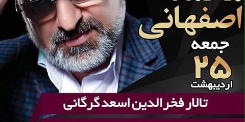 Mohammad Esfehani-Gorgan