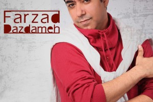 Farzad Dazdameh-Daste Man Nist