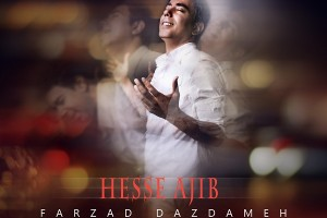 Farzad Dazdameh - Hesse Ajib