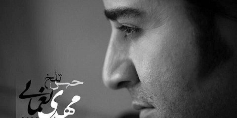 Mehdi Yaghmaei - Hesse Talkh