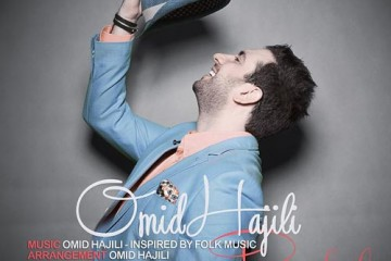 Omid-Hajili-Barikala