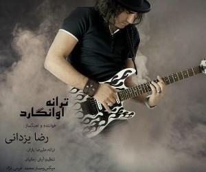 Reza Yazdani - Taraneh Avangard