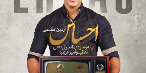 Armin Azimi Ehsas music cover