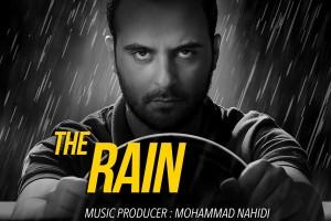 Mohammad Zare - Baroon_0