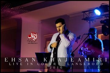 کنسرت احسان خواحه امیری در لنگرود - خرداد 95