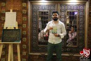 رونمایی کتاب ترانه های عرفان سلیمی - یه مدت می خوام