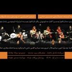آلبوم «تو کیستی؟» تازهترین اثر «حمید متبسم» با صدای «سالار عقیلی» رونمایی میشود 3