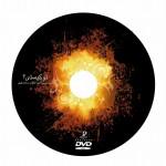 آلبوم «تو کیستی؟» تازهترین اثر «حمید متبسم» با صدای «سالار عقیلی» رونمایی میشود 4