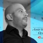 کنسرت محمد علیزاده_رشت_مرداد 95 JPG (55)