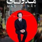Mad-o-Nay-00