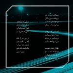 Harf-Bezan-05