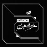 Harf-Bezan-16