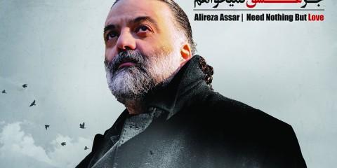 assar poster_1