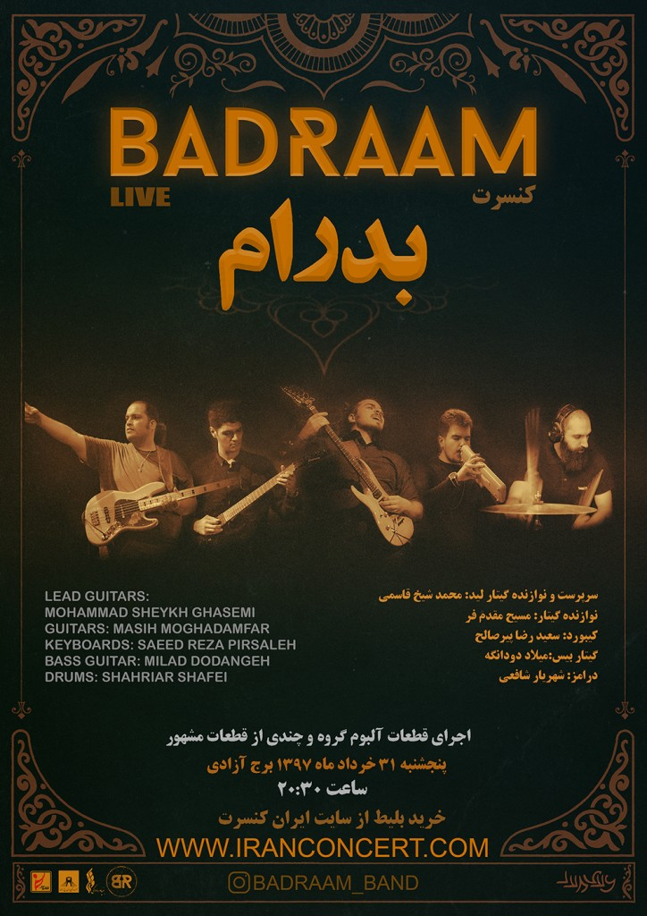 Poster - BADRAAM