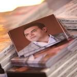 Mohammad Khalaj - Ronamaei Album Dovom - Pic-02