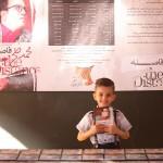 Mohammad Khalaj - Ronamaei Album Dovom - Pic-06