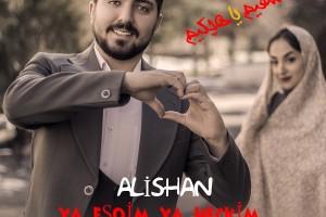 ALİSHAaN