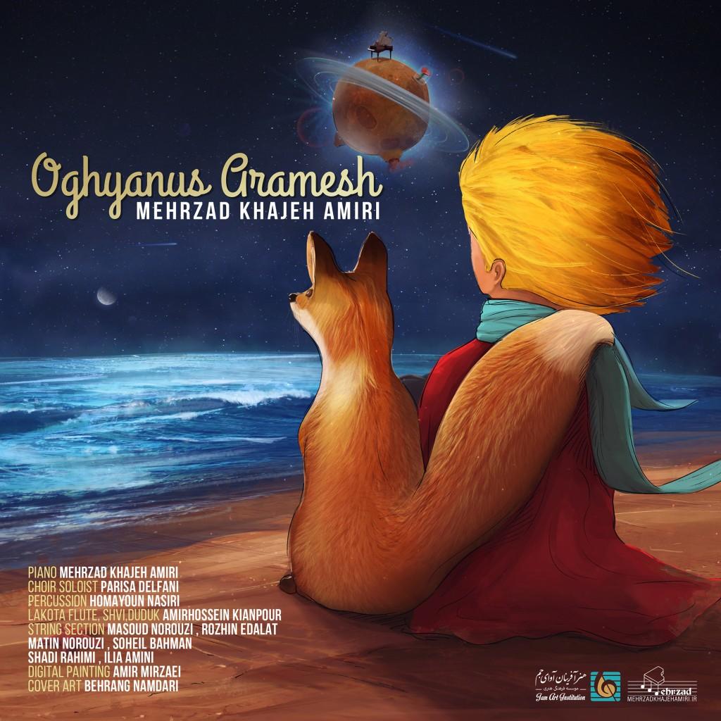 Oghyanuse Aramesh