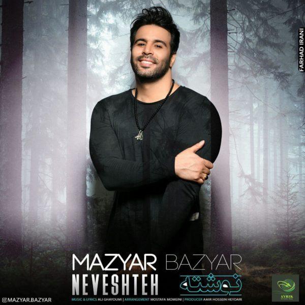 Neveshteh-Mazyar-Bazyar-mp3-image-600x600