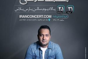 Mohammad-Fallahi-Post-10000