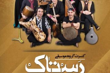 rastak-concert