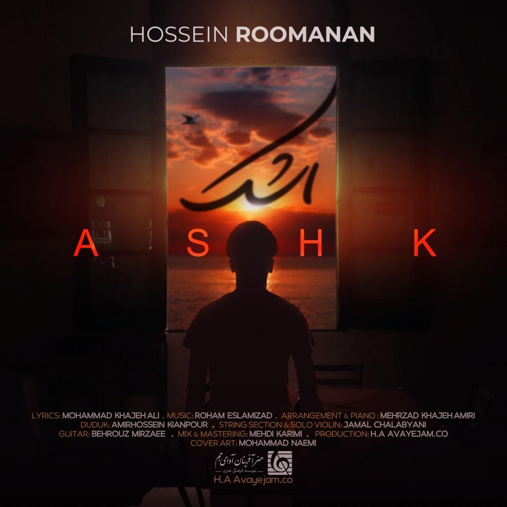 Ashk - Hossein Hajiroomanan