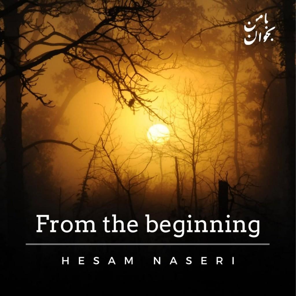 Hesam Naseri - From The Beginning Cover