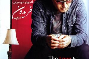 کاور آلبوم عشق یعنی فریدون آسرایی