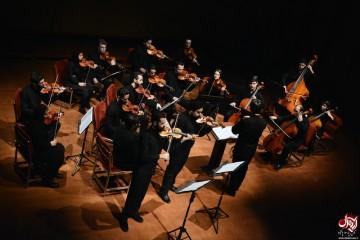 کنسرت ارکستر مجلسی رسا