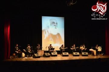 کنسرت گروه آوای جان