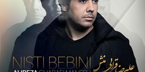 Alireza Gharaei Manesh - Nisti Bebini
