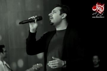 کنسرت احسان خواجه امیری