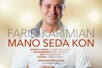 Karimian