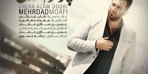 MehrdadMoafi-CheraAzamDori4