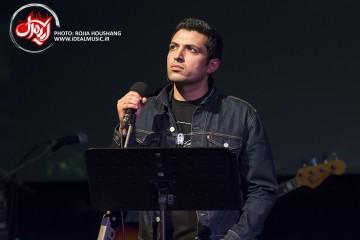 Rock The Pen - Ashkan Khatibi  (1)