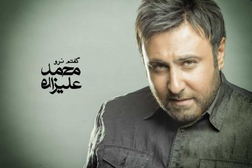 mohammad-alizadeh